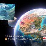 「スーパーマリオ オデッセイ」感想と序盤攻略。第5回:湖の国ドレッシーバレーで海中探索!