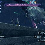 【ゼノブレイド2】攻略!「エルピス霊洞」の出現モンスターまとめ。