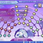 【ゼノブレイド2】攻略!ツキのアイスクラフト情報まとめ。キズナリングを開放せよ!