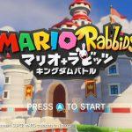 「マリオ+ラビッツ キングダムバトル」感想と序盤攻略。コミカルなキャラクターと奥深いバトルを楽しもう!