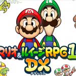 『マリオ&ルイージRPG1 DX』発売日は10月5日。あの名作RPGがリメイクされて3DSに登場!