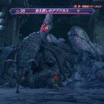 【ゼノブレイド2】攻略!「モルスの地」の出現モンスターまとめ。