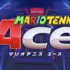 【マリオテニス エース】今度のマリオは本格テニスバトル!多彩なショットとワザで勝負しよう!