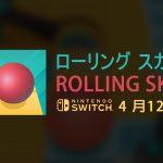 【Switch】リズムゲーム「Rolling Sky」が4月12日に発売決定!【リリース情報】