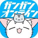 「ガンガンONLINE」アプリでスクエニ作品を読もう!